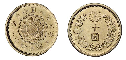 A Study Collection of Coins of