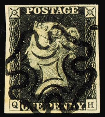 used  QH, variety watermark in