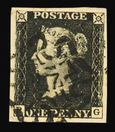 used  -- 1840 1d. plate VIII,