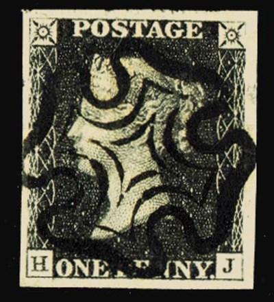 used  -- 1840 1d. plate V, HJ,