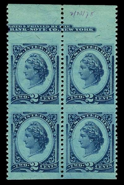 2c Blue on bluish, vertical pa