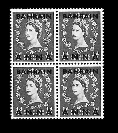 Bahrain, 1953, ½a on ½p Red,