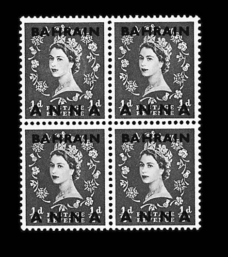 """Bahrain, 1953, ½a on ½p Red, """"½"""" omitted (81a, Gibbons 8a), mint block of four, never hinged, very fine and choice, Scott retail $700.00, Gibbons £440      photo"""