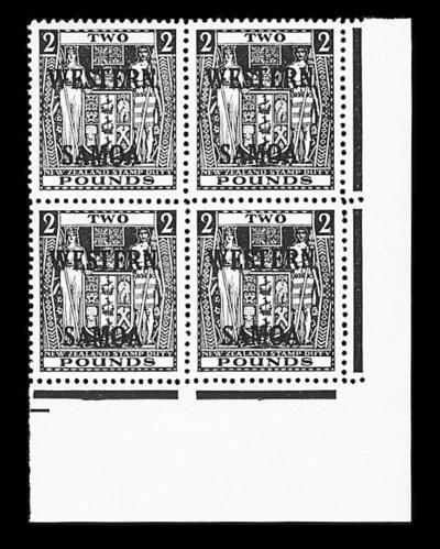 1955, 5sh-£2 Coat of Arms (216