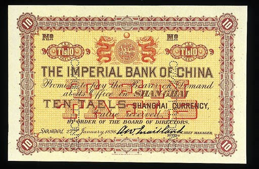 The Imperial Bank of China, re