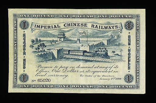 Imperial Chinese Railways, $1,