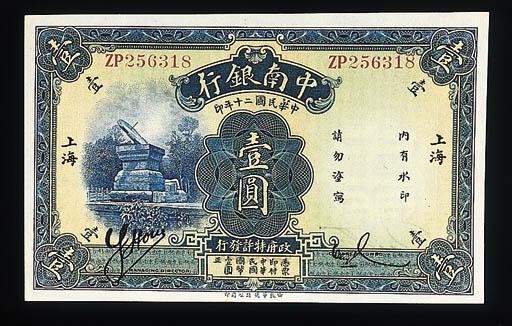 China and South Sea Bank Ltd,