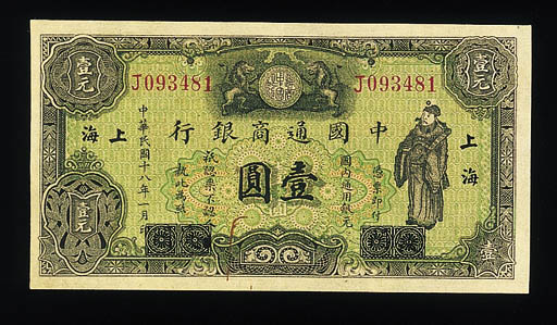 Commercial Bank of China, $1,