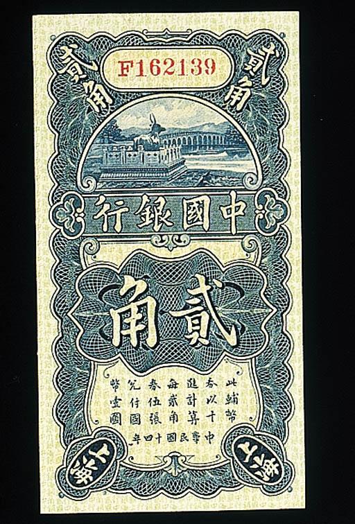 Bank of China, 20 cents Shangh