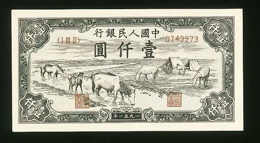 People's Republic, $1000 1951,