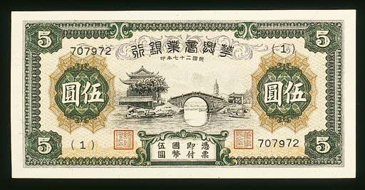 Hua-Hsing Commercial Bank, $5