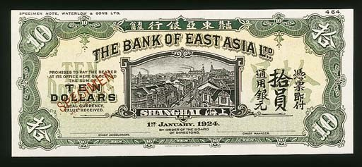 The Bank of East Asia, specime