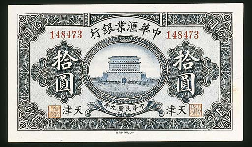The Exchange Bank of China, $1