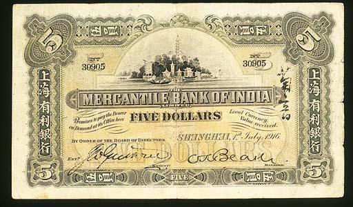 Mercantile Bank of India, $5,
