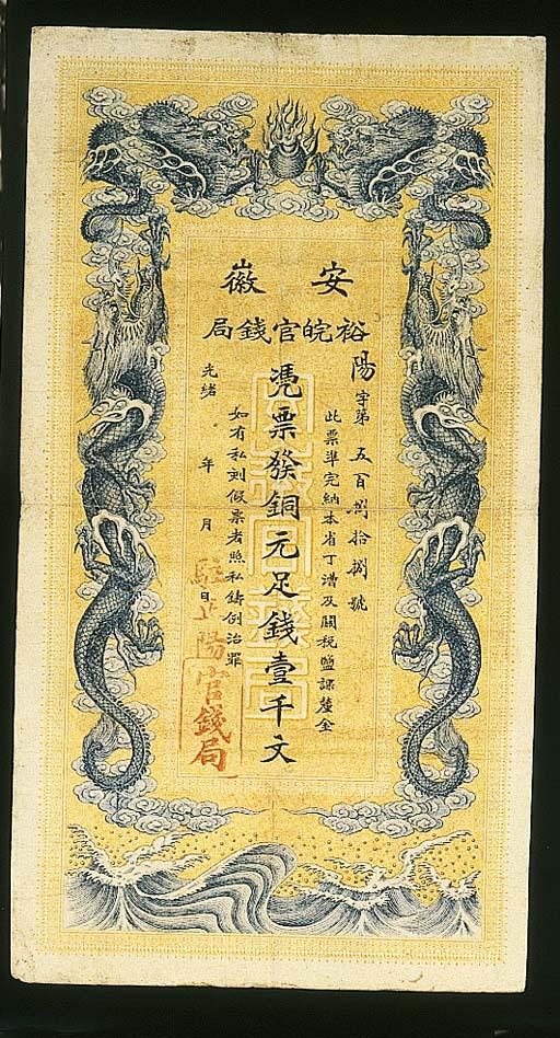 Anhwei Yu Huan Bank, 1000 cash