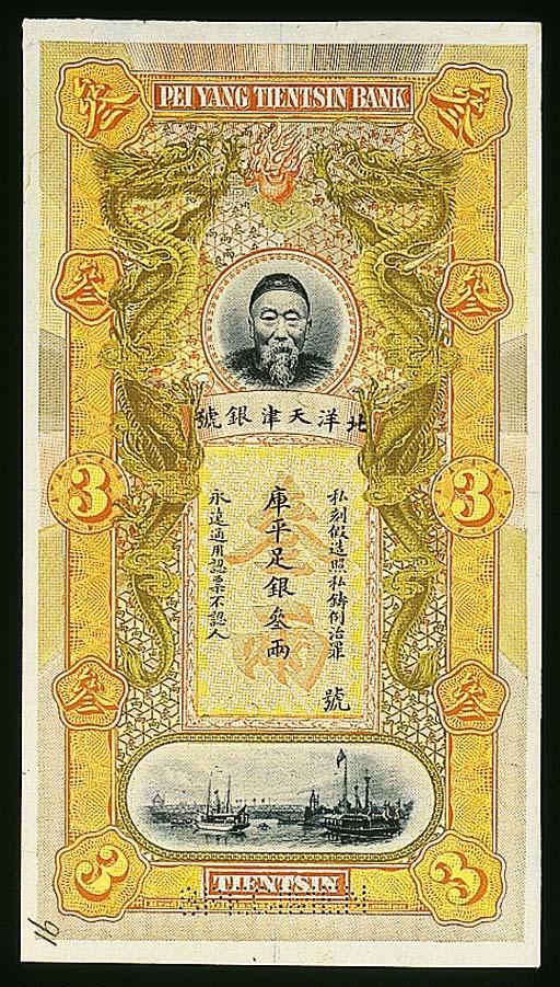Pei Yang Tientsin Bank, 3 Tael