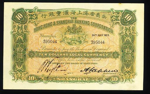 Hong Kong & Shanghai Banking C