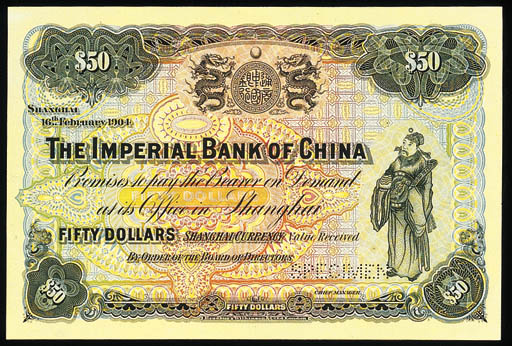 Imperial Bank of China, unifac