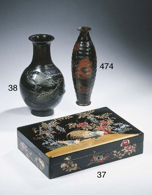 A bronze vase and a giltwood f