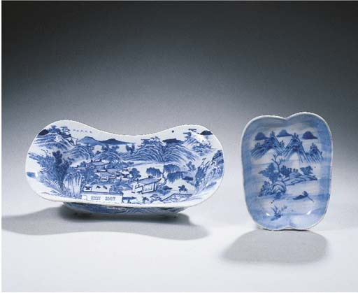 A blue and white ingot-shaped