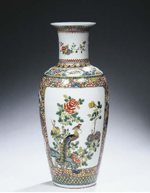 A famille verte baluster vase