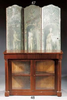 A German mahogany sideboard