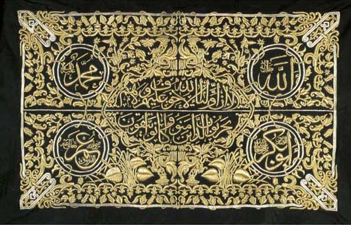 A GOLD AND SILVER EMBROIDERED