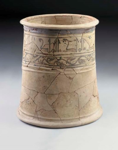 A LATE CALIPHAL POTTERY WELL H