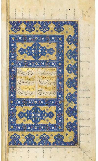 AMIR KHOSRAW DEHLAVI (D. AH 72