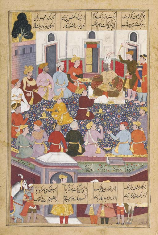 A LEAF FROM THE SHAHNAMEH