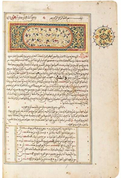 MUHAMMAD IBN MUHAMMAD AL-SARRA