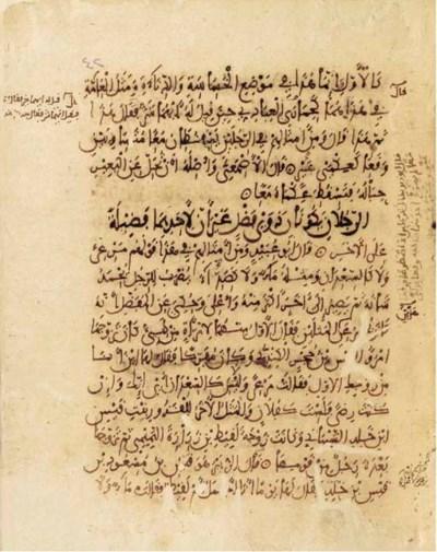 ABU 'UBAID AL-QASIM IBN SALLAM
