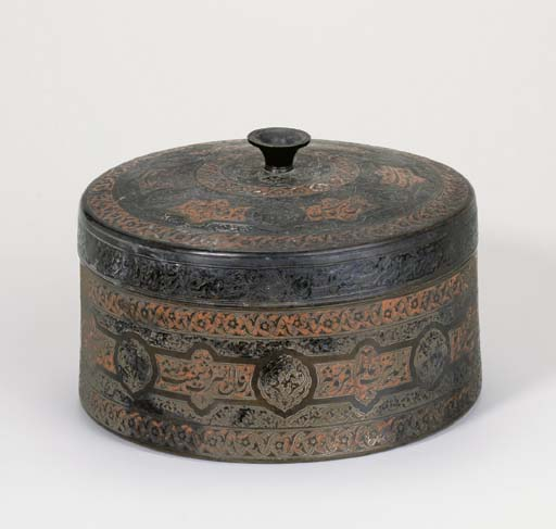A SAFAVID COVERED BRASS BOWL