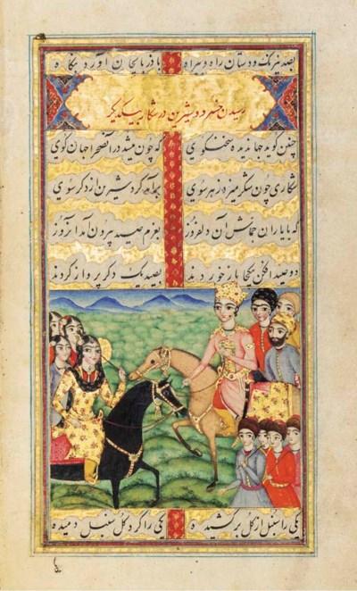 MIRZA JA'FAR: MUNTAKHAB AL-LAY