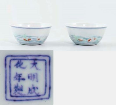 A PAIR OF DOUCAI CUPS