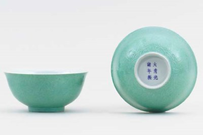 A PAIR OF SEA-GREEN-GLAZED INC
