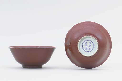 A PAIR OF SANG-DE-BOEUF BOWLS