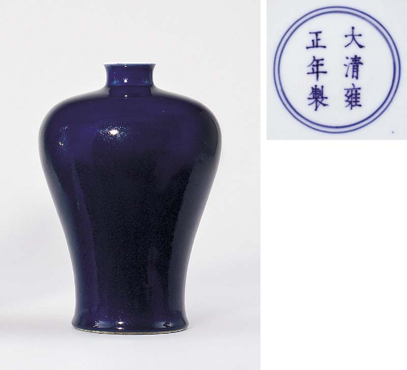 A BLUE-GLAZED VASE, MEIPING