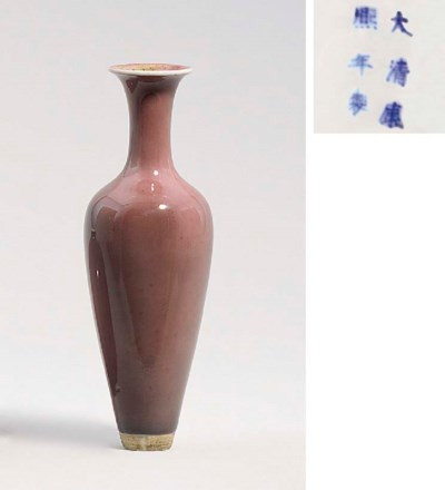A PEACHBLOOM 'GUANYIN' VASE, L