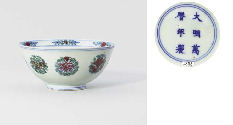 A MING DOUCAI BOWL