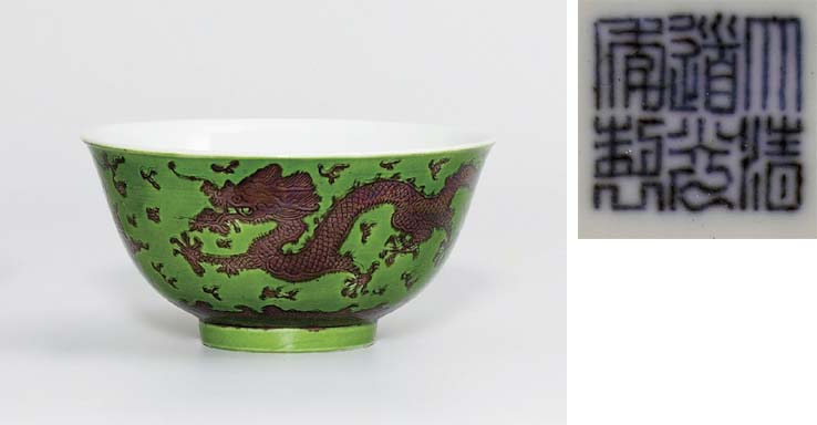 AN INCISED AUBERGINE AND GREEN