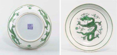 A GREEN ENAMEL AND MOULDED 'DR