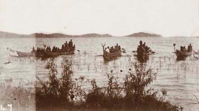 UGANDA, 1895