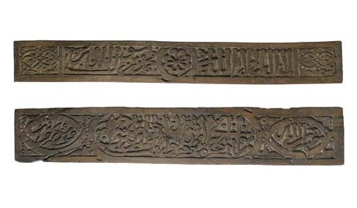 TWO WOODEN INSCRIPTION PANELS