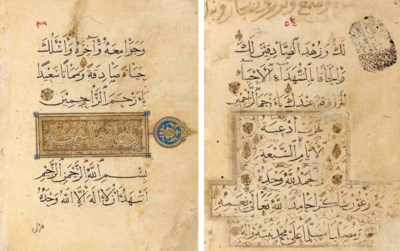 AD'IYAT AL-AYAM AL-SABA'A