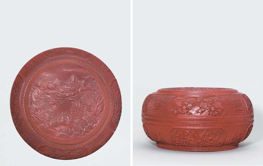 A PAIR OF RED LACQUER CIRCULAR