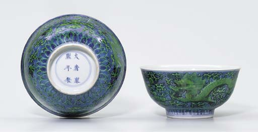 A PAIR OF UNDERGLAZE BLUE AND GREEN-ENAMELLED DRAGON BOWLS