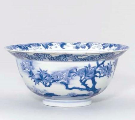 A BLUE AND WHITE 'LONGEVITY' B