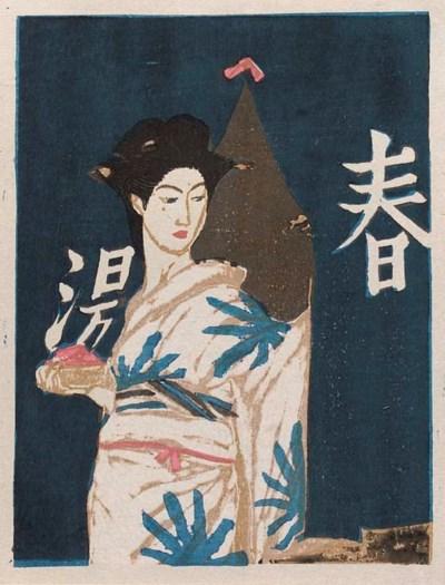 Kawanishi Hide (1894-1965) Sai
