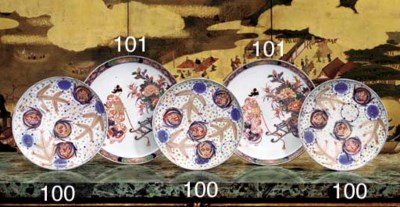 Ten Imari dishes